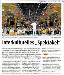 "Geschützt: Interkulturelles ""Spektakel"""